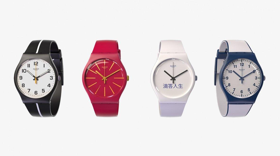 Compre Presentes com o Swatch do Futuro!